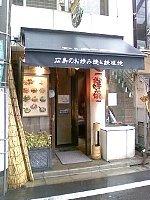 広島のお好み焼 鉄板焼 HIROKI